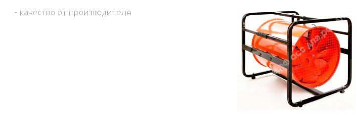 ООО «АСС»