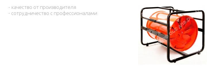 ООО «АСС» — разработчик и производитель