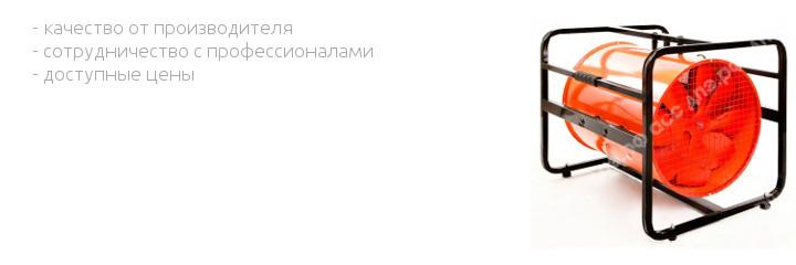 ООО «АСС» — первый в России разработчик и производитель