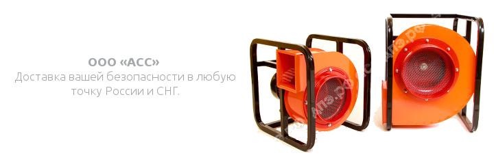 ООО «АСС» дымососы
